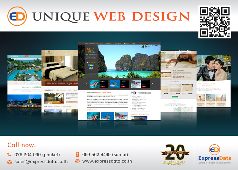 Design mobile site